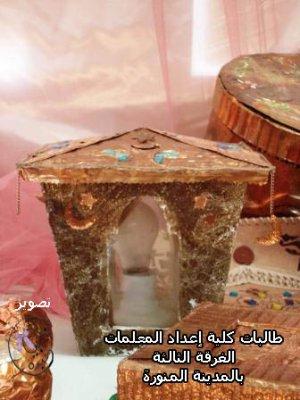 معرض الأشغال الفنية أشغال الجلد وأشغال المعادن .. y1ph3nNJZdcU-1voCoRw