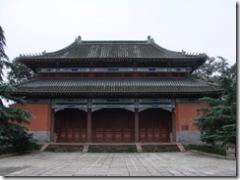 jianxintang